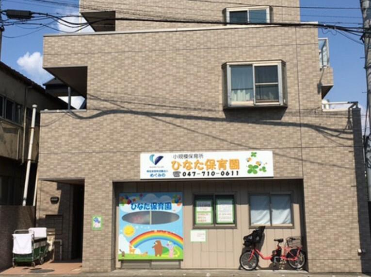幼稚園・保育園 【保育園】ひなた保育園まで914m