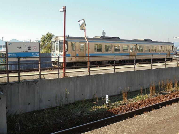 【駅】土佐一宮駅まで172m