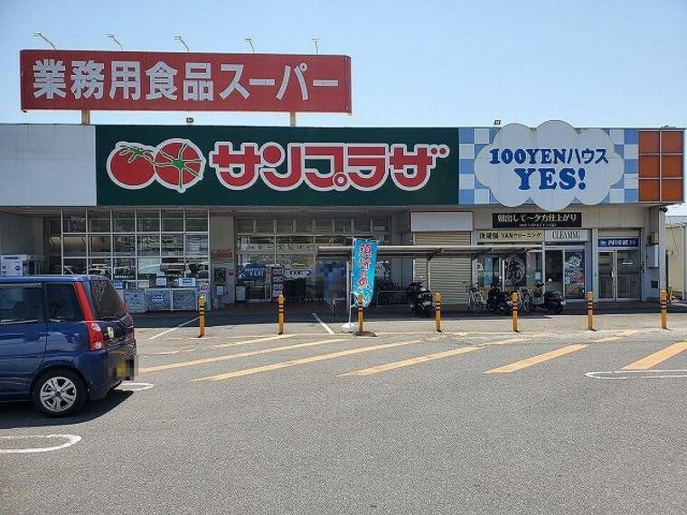 スーパー 【スーパー】業務用スーパー 一宮店まで145m