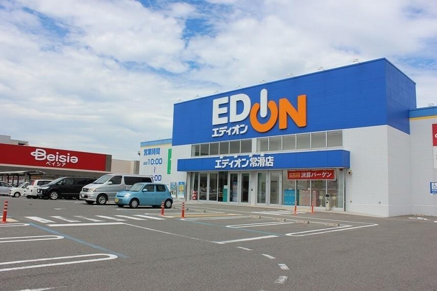 ショッピングセンター エディオン常滑店