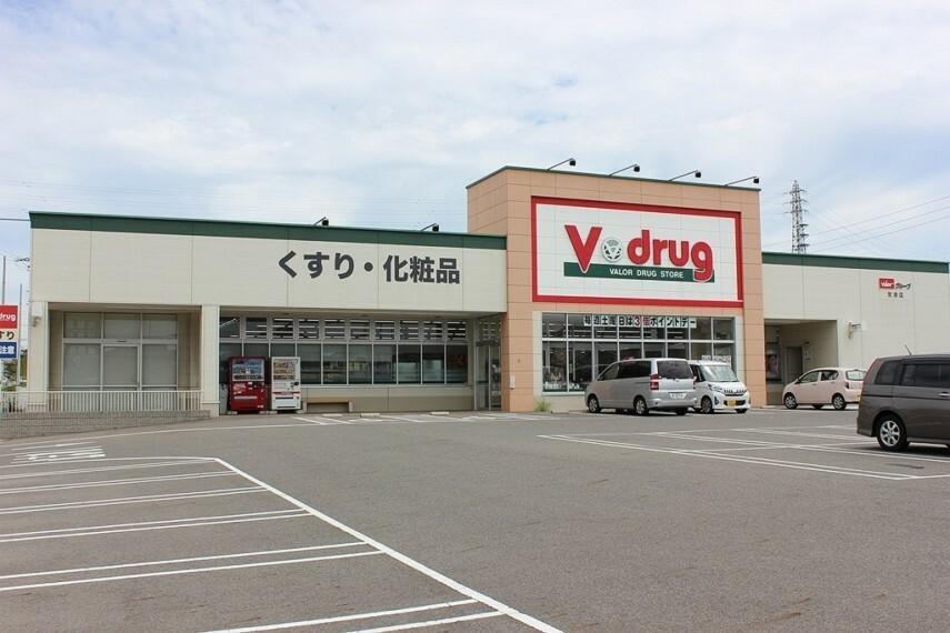 ドラッグストア V・drug中部薬品常滑店