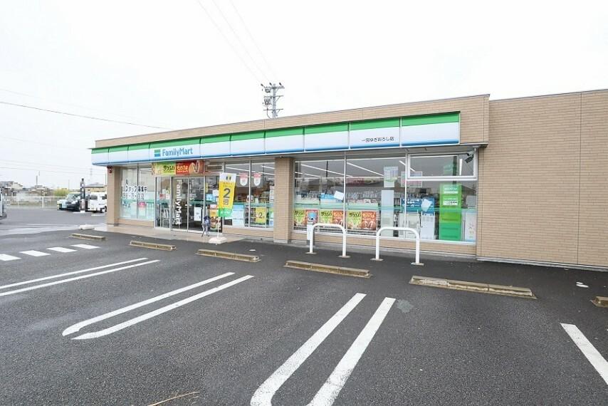 コンビニ ファミリーマート 一宮ゆぎおろし店