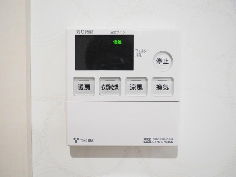 冷暖房・空調設備 浴室暖房換気乾燥機 同仕様 雨の日のお洗濯や湿気の多い季節のカビ対策に重宝します