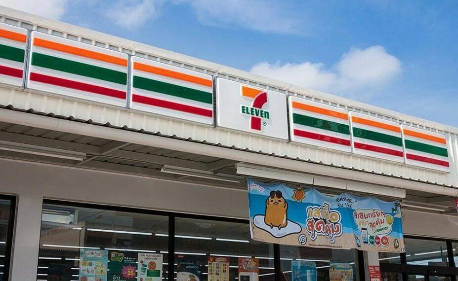 コンビニ セブンイレブン名古屋楠5丁目店