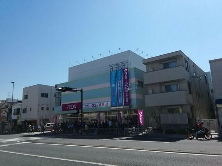 スーパー イオン横浜和田町店