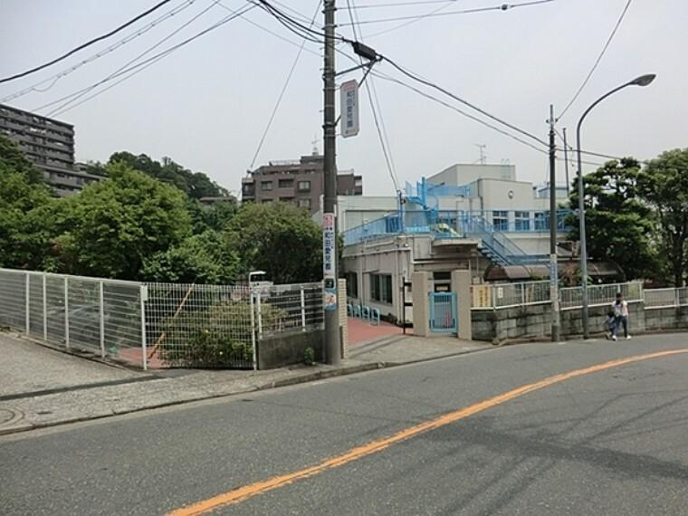 幼稚園・保育園 和田愛児園