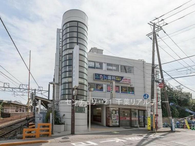 新京成線『二和向台』駅