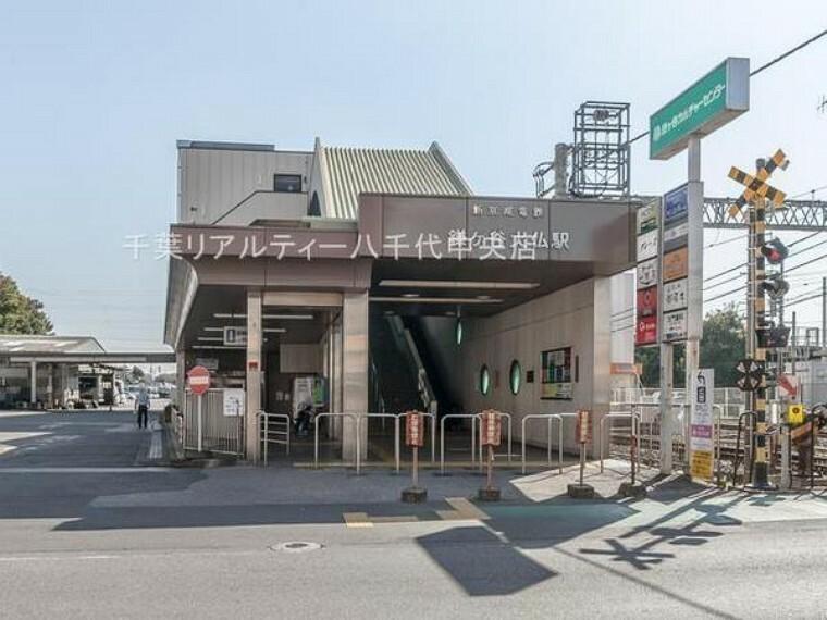 新京成線『鎌ヶ谷大仏』駅