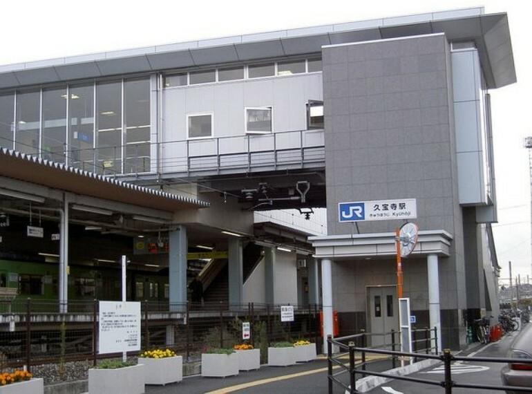 久宝寺駅(JR 関西本線)