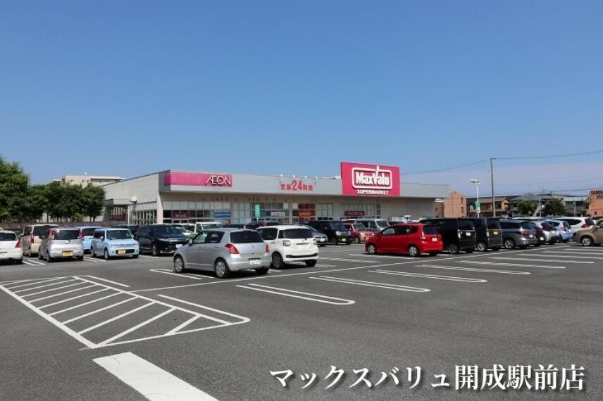 スーパー お仕事帰りにも寄れる開成駅前のスーパーです。