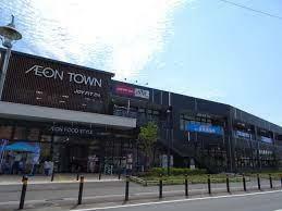 ショッピングセンター ダイエー大和田店
