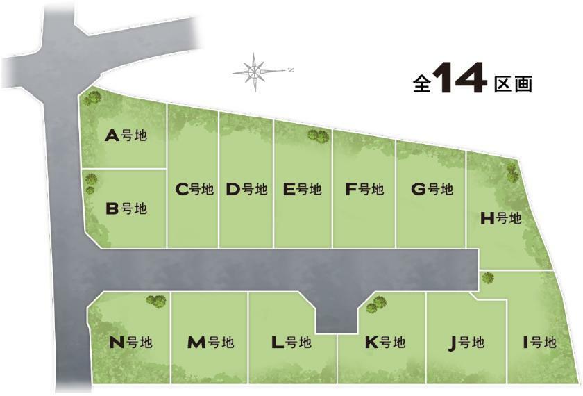 区画図 全14区画のゆとりある分譲地
