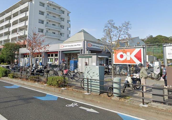 スーパー オーケー本牧店