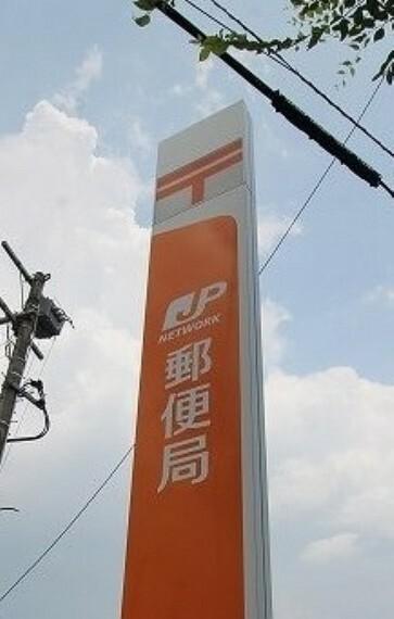東仙台四郵便局