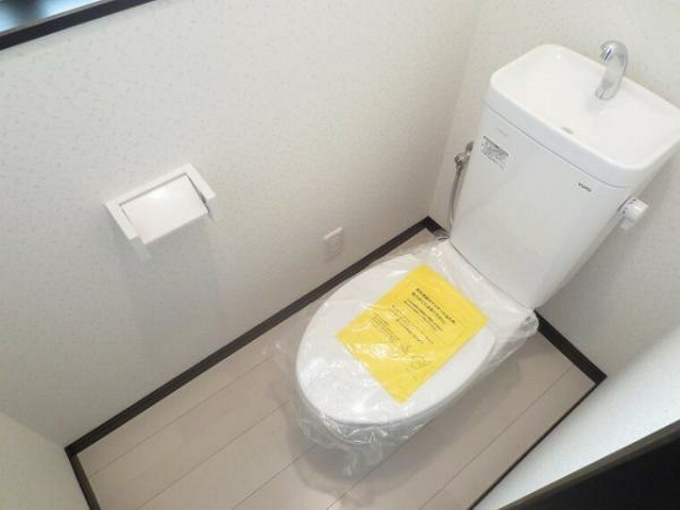 同仕様写真(内観) \同仕様写真/1F・2Fに温水洗浄便座ウォシュレット付きトイレを設置