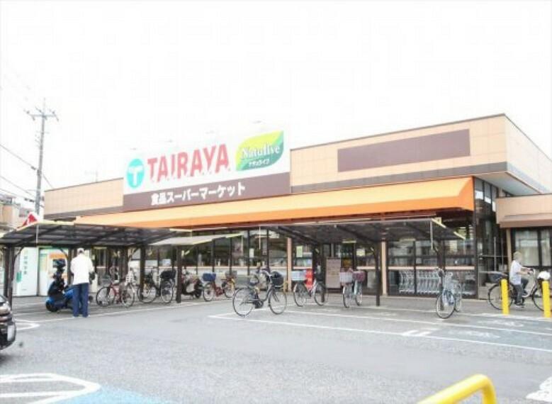 スーパー 【スーパー】タイラヤ 羽沢店まで730m