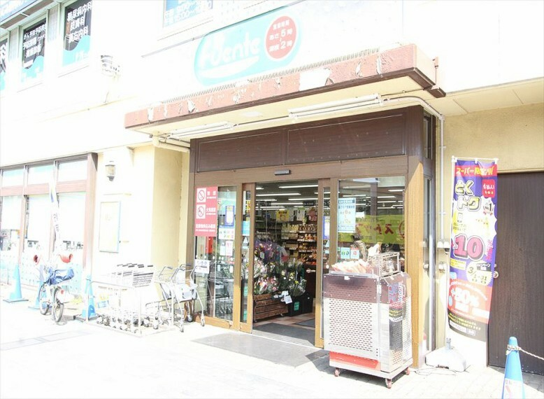 スーパー 【スーパー】東武ストア フエンテふじみ野店まで1200m