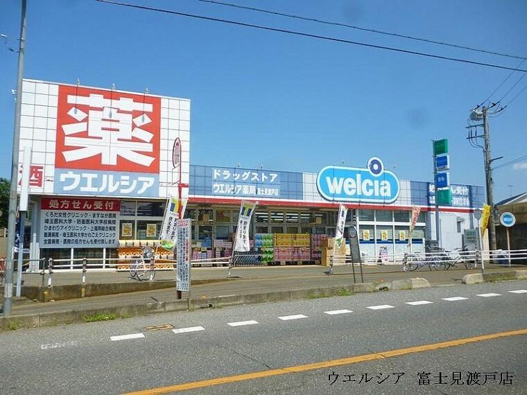 ドラッグストア 【ドラッグストア】ウエルシア 富士見渡戸店まで720m