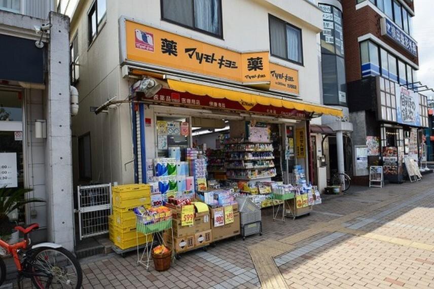 コンビニ マツモトキヨシ 渋沢駅前店 距離約1300m