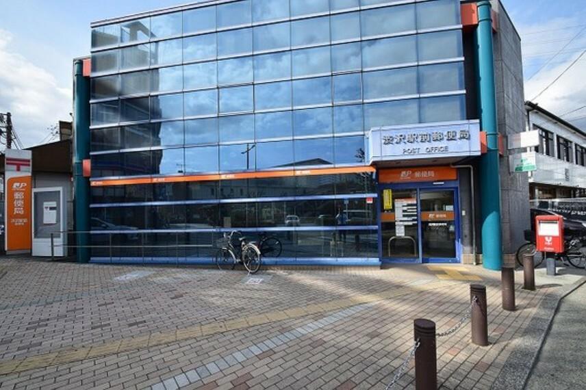 郵便局 渋沢駅前郵便局 距離約1300m