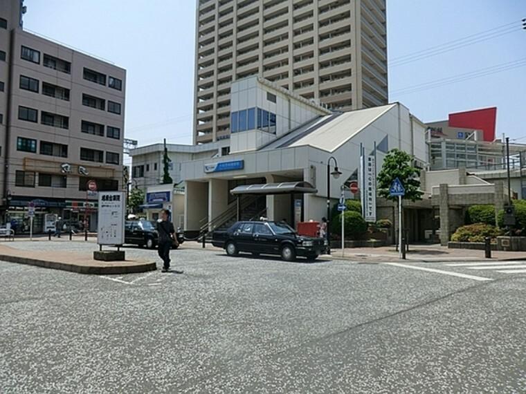 小田急相模原駅(小田急 小田原線)