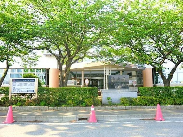 病院 海老名総合病院 1670m