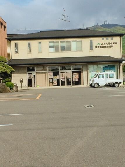 銀行 JA大阪中河内 孔舎衙支店