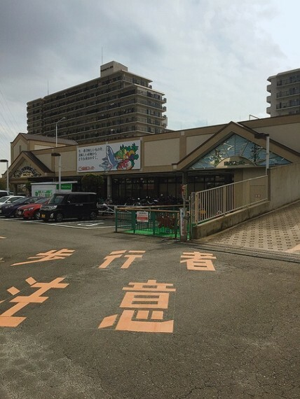 スーパー 関西スーパー 日下店