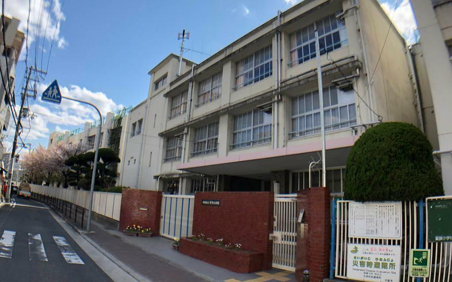 小学校 大阪市立聖賢小学校まで徒歩6分!学校目標:人間性豊かな子供を育てる。創立100年を超える小学校です。