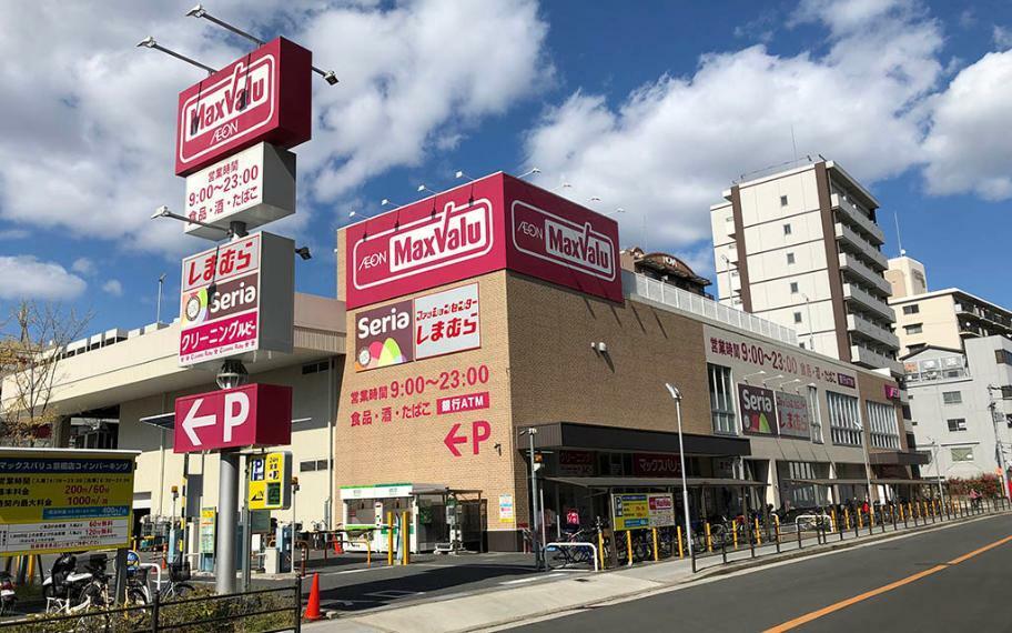 スーパー Maxvalu京橋店