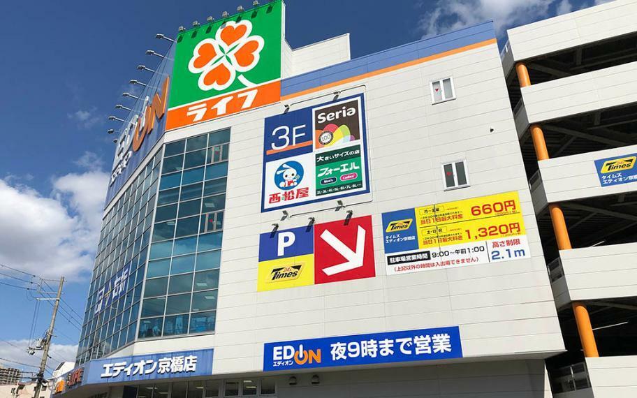 ショッピングセンター ライフ京橋店