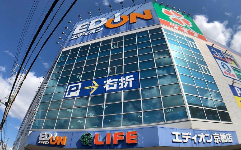 ショッピングセンター エディオン京橋店