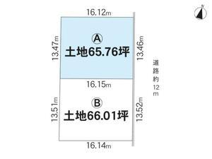 奈良市帝塚山中町