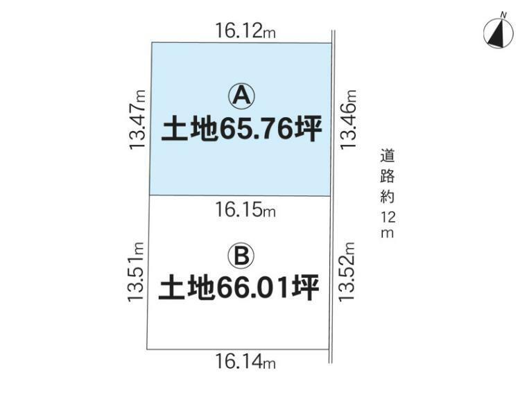 土地図面 A号地です