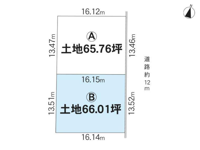 土地図面 B号地です