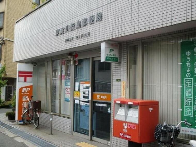 郵便局 東淀川柴島郵便局 約400m 徒歩5分