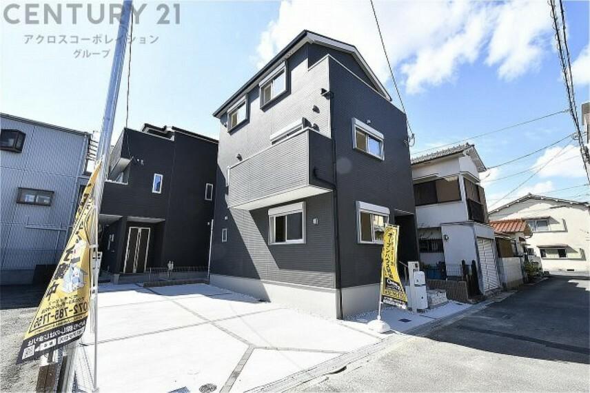 センチュリー21アクロスコーポレイション武庫之荘北店