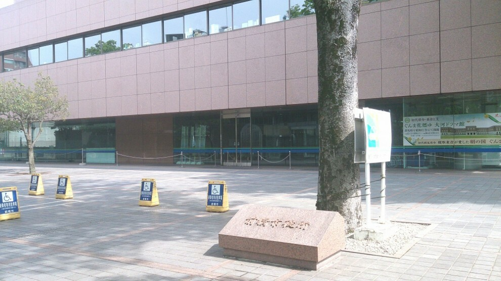 役所 【市役所・区役所】前橋市役所まで3606m
