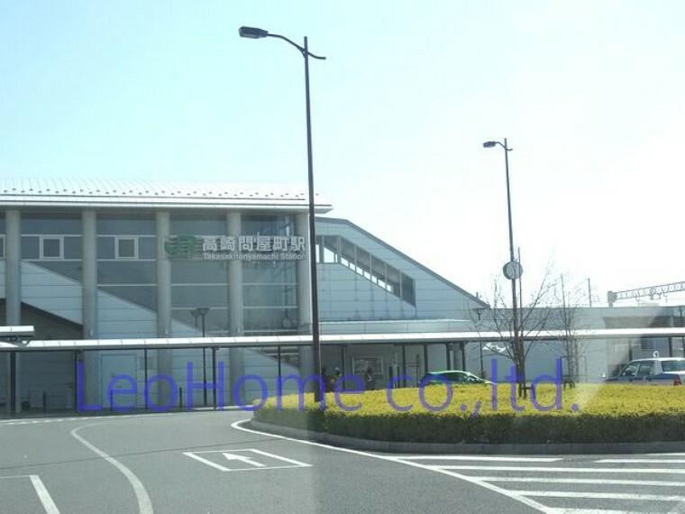 【駅】高崎問屋町駅まで4375m