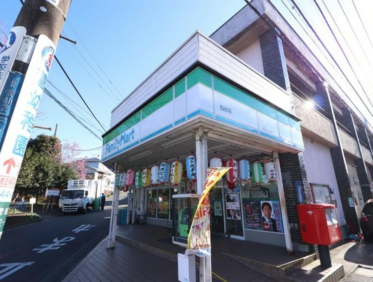 コンビニ ファミリーマート仙谷店