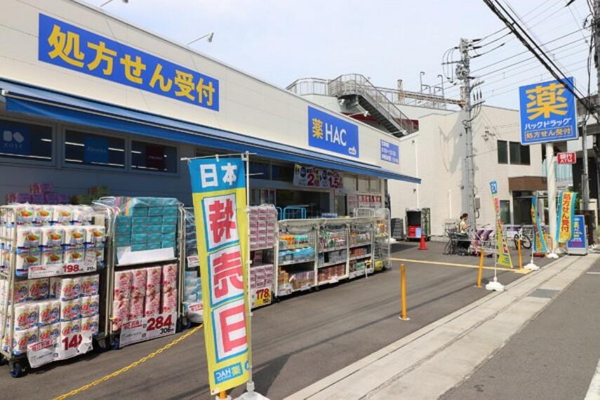 ドラッグストア ハックドラッグ川崎稲田堤店