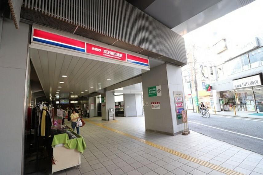 京王稲田堤駅(京王 相模原線)