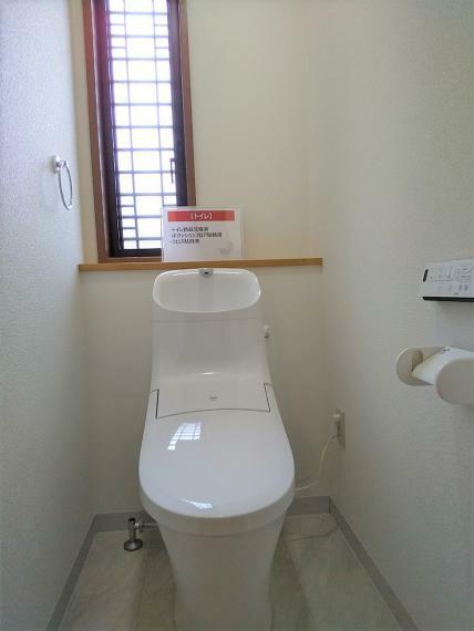 トイレ トイレ新品入れ替え済
