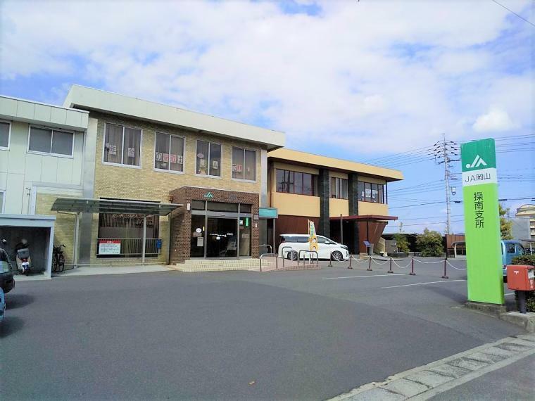 銀行 JA岡山操南支所