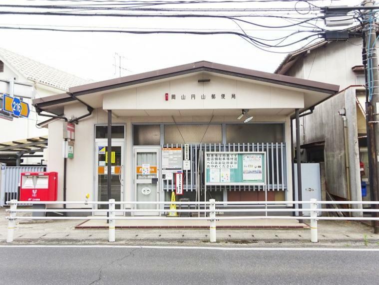 郵便局 円山郵便局
