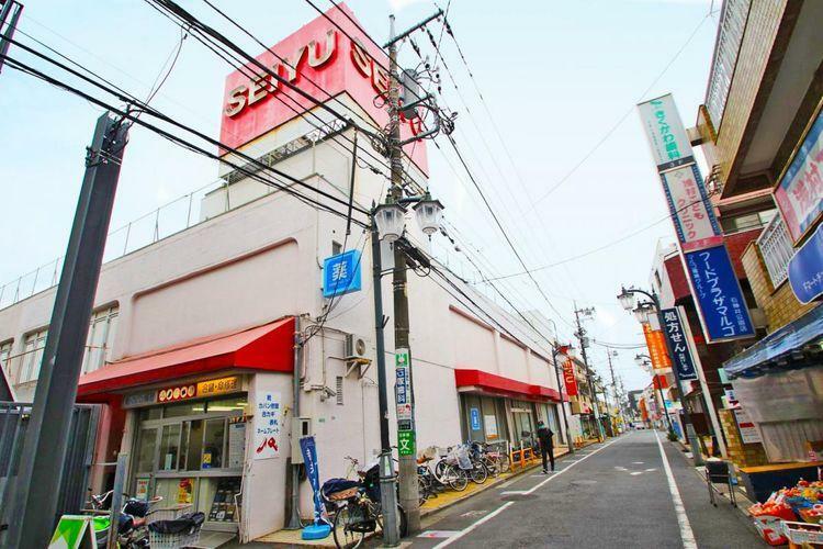 スーパー 西友石神井公園店 徒歩5分。