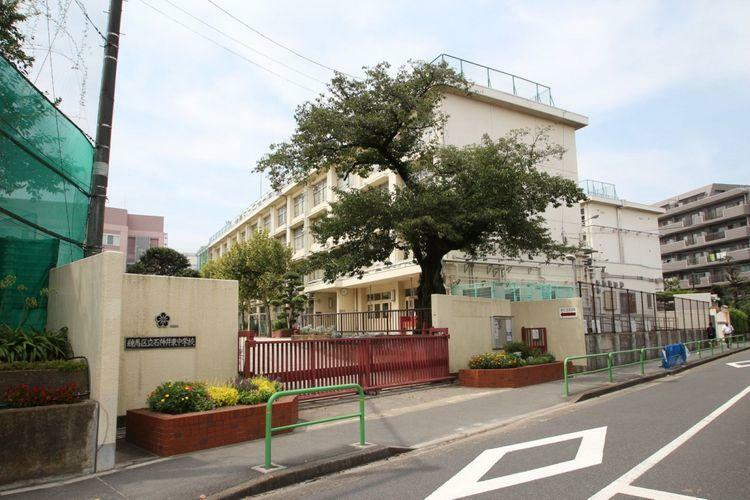 中学校 練馬区立石神井東中学校 徒歩11分。