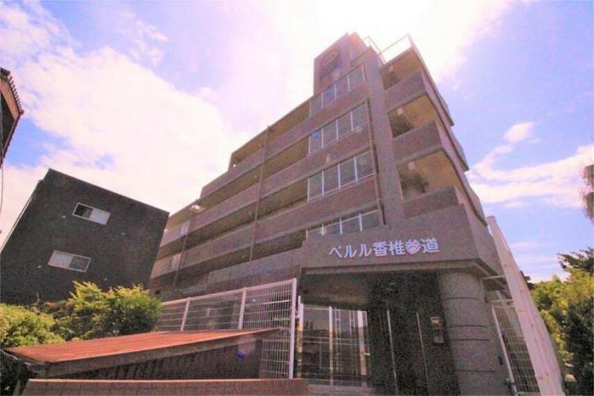 三好不動産 本店売買センター 吉塚営業グループ