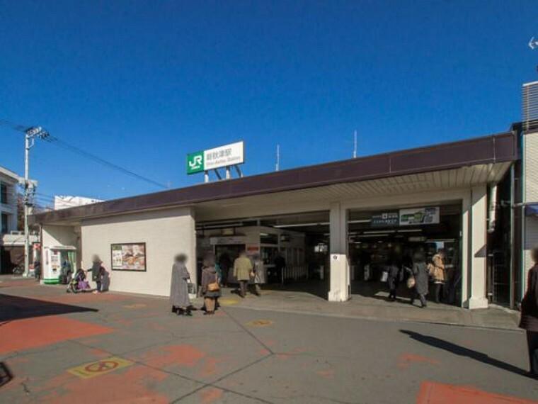 JR武蔵野線「新秋津」駅まで徒歩27分