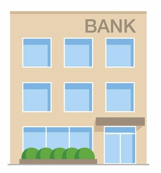 銀行 【銀行】山梨中央銀行 本店まで200m